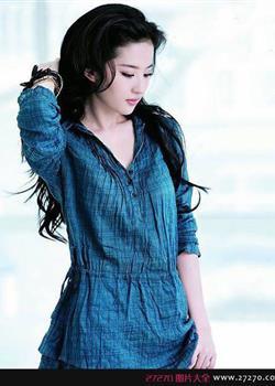 成熟套装 刘亦菲