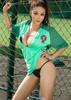 范范足球宝贝身材曼妙写真